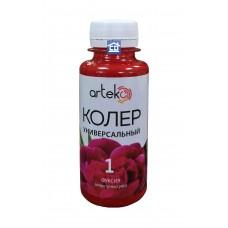 Колер №1 фуксия Arteko 1 л.