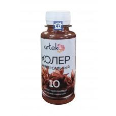 Колер №10 красно-коричневый Arteko 1 л.