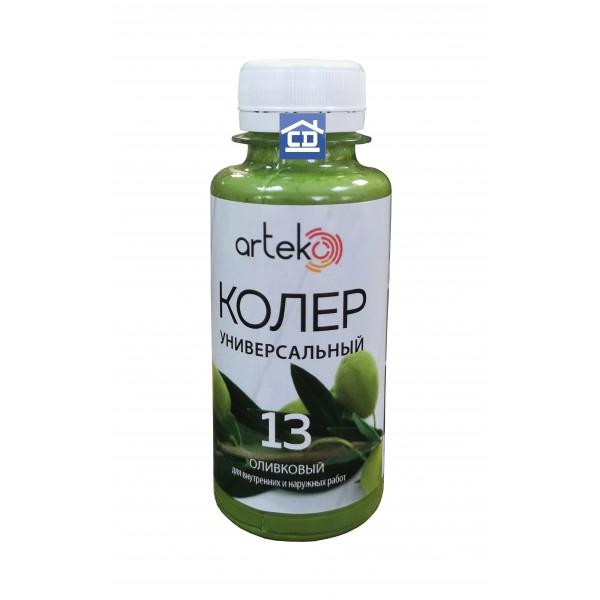 Колер №13 оливковый Arteko 1 л.