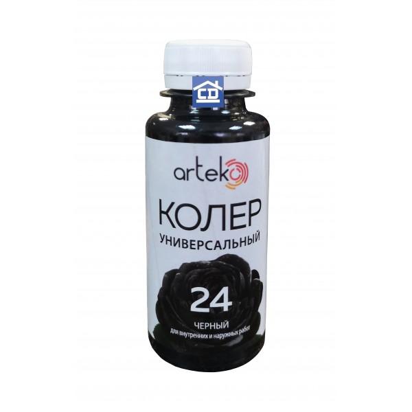 Колер №24 черный Arteko 1 л.