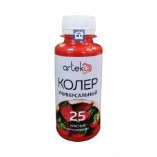 Колер №25 красный Arteko 500 мл.