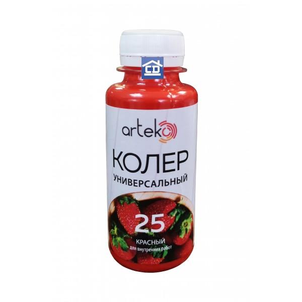 Колер №25 красный Arteko 1 л.