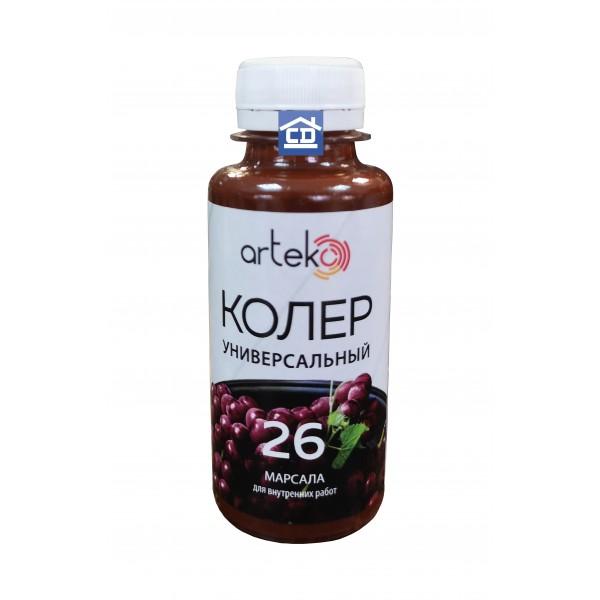 Колер №26 марсала Arteko 500 мл.