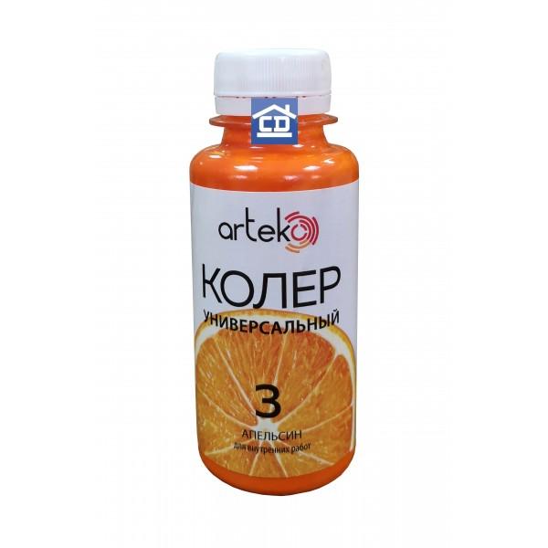 Колер №3 апельсин Arteko 1 л.