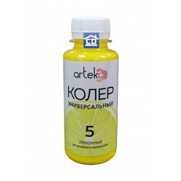 Колер №5 лимонный Arteko 1 л.