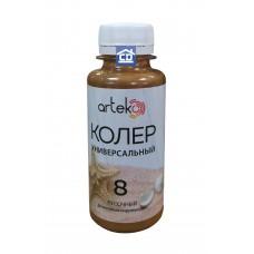 Колер №8 песочный Arteko 1 л.
