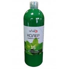 Колер универсальный №15 весенняя зелень Arteko 1л.