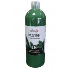 Колер универсальный №16 хвойная зелень Arteko 1л.
