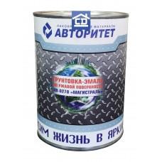 Грунт-эмаль ХВ-0278 синяя Магистраль 0,9 кг.