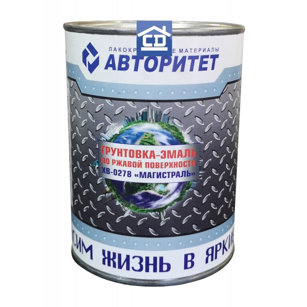 Грунт-эмаль ХВ-0278 черная Магистраль 0,9 кг.