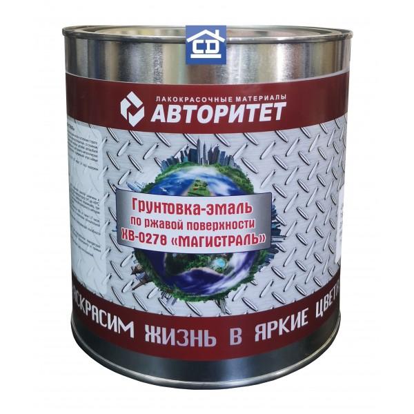 Грунт-эмаль ХВ-0278 черная Магистраль 2,7 кг.