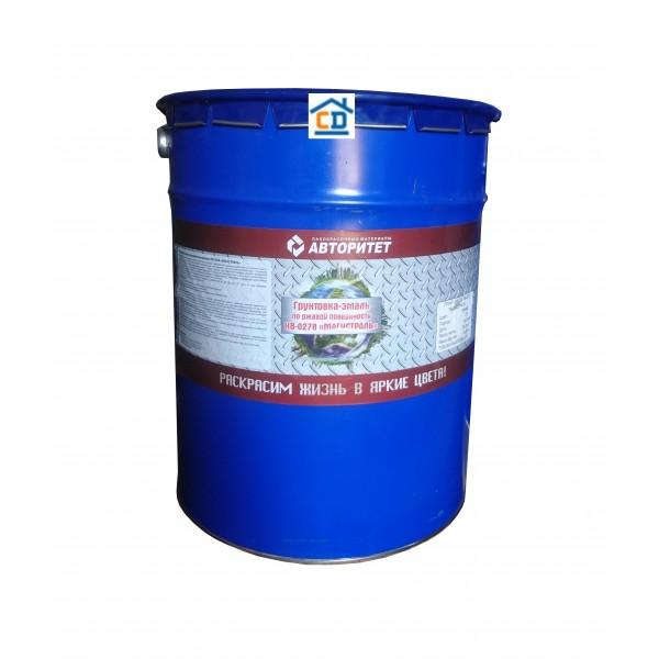 Грунт-эмаль ХВ-0278 коричневая Магистраль 25 кг.