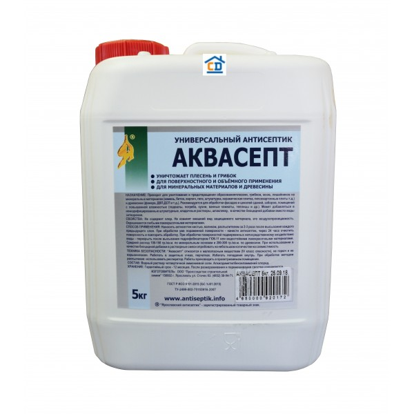 Антисептик Аквасепт 10 кг.
