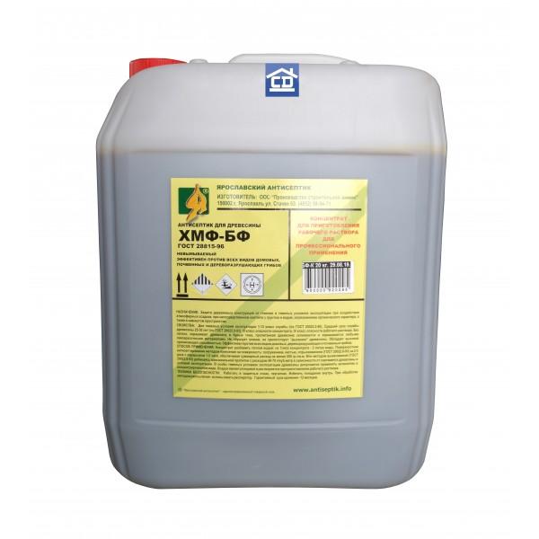 Антисептик для дерева ХМФ-БФ концентрат 20 кг.