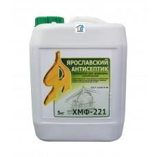 Антисептик ХМФ-221 бурый Ярославский Антисептик 10 кг.