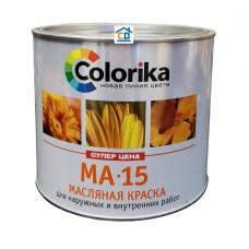 Краска масляная МА-15 Colorika белая 2,1 кг.