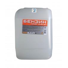 Бензин (Нефрас С2-80/120) обезжириватель  ДПХИ 10 л.