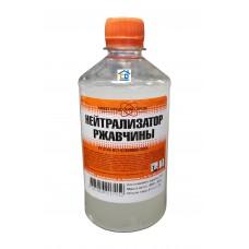 Нейтрализатор ржавчины НХП 0,5 л.