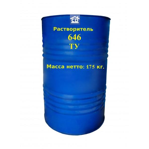 Растворитель 646 ТУ 175 кг.