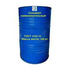 Сольвент каменноугольный в бочке 189 кг ГОСТ ДПХИ