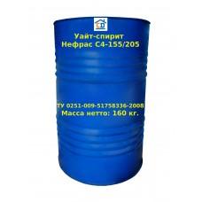 Уайт-спирит (Нефрас С4-155/205) в бочке 160 кг ТУ ДПХИ
