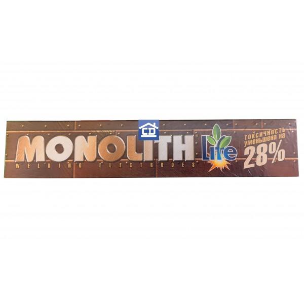 Электроды Монолит 2 мм 1 кг.