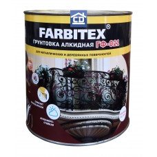 ГФ-021 серый Farbitex 2,7 кг.