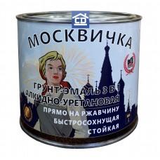 Грунт-эмаль 3 в 1 белая Москвичка 1,9 кг.
