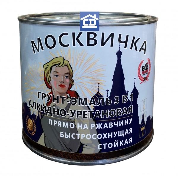 Грунт-эмаль 3 в 1 коричневая Москвичка 1,9 кг.