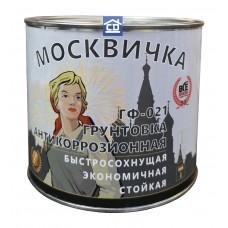 Грунтовка ГФ-021 серая Москвичка 1,9 кг.
