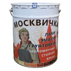 Грунт-эмаль 3 в 1 серая КраскаВо 20 кг.