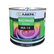 Краска масляная МА-15 сурик Лакра 1,9 кг.