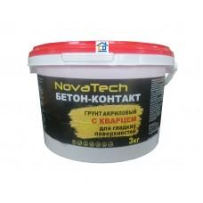 Бетон-контакт NovaTech грунт акриловый с кварцем 15 кг.