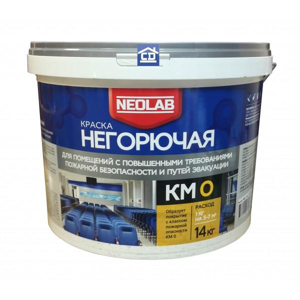 Негорючая краска КМ0 Neolab 14 кг.