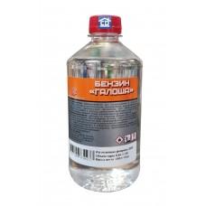 Бензин Галоша ДПХИ 0,5 л.